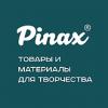96 Pinax